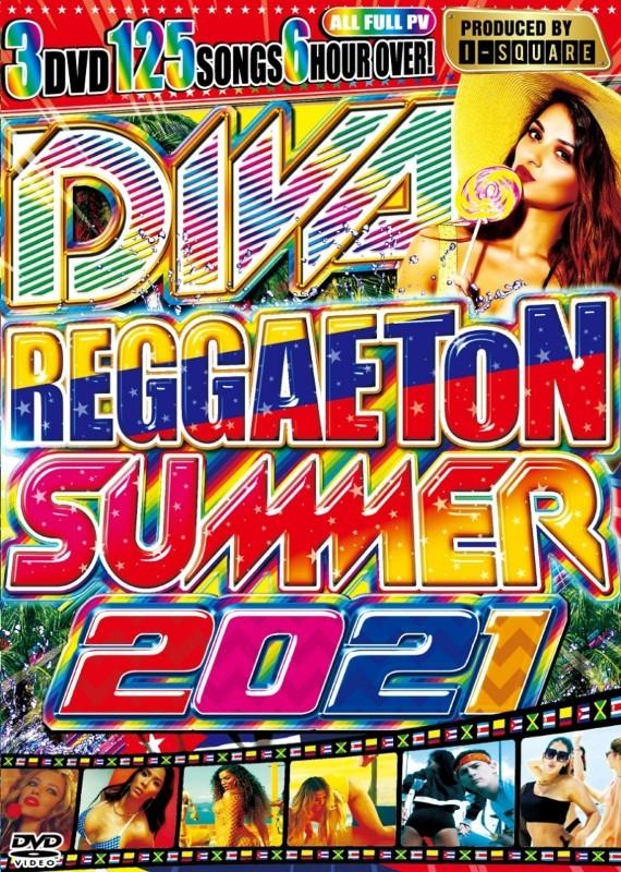 2021 レゲトン ラテン 夏 3枚組 PV集 サマー ダディーヤンキー CNCODiva Reggaeton Summer 2021 / I-Square