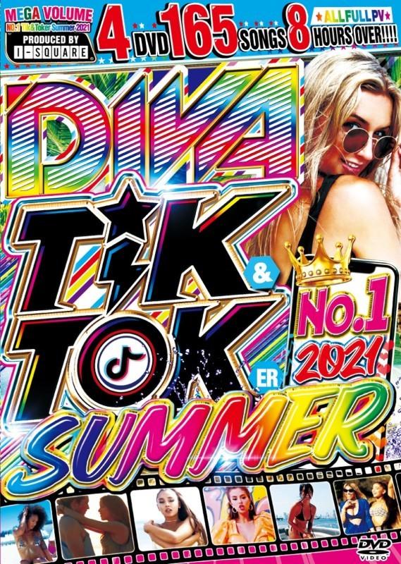 歌って踊れる 2021 夏 サマー 4枚組 PV集 ティックトックDiva No.1 Tik&Toker Summer 2021 / I-Square