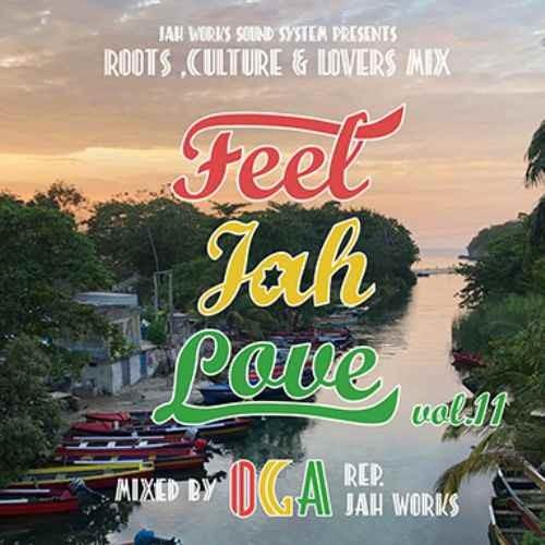 レゲエ ラブ カルチャー オガ ジャーワークスFeel Jah Love Vol.11 / Oga fr Jah Works