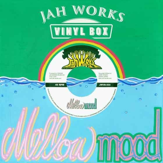 今作はラヴァーズ中心! 洋楽CD MixCD Jah Works Vinyl Box Vol.4 -Mellow Mood- / Jah Works【M便 1/12】