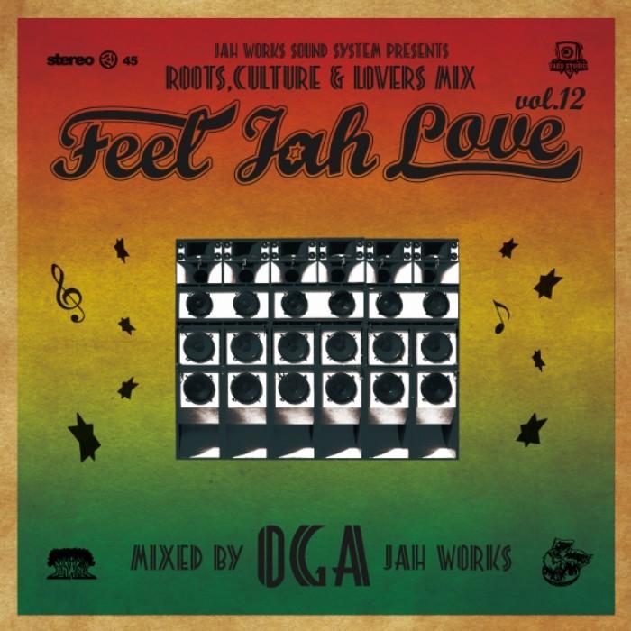レゲエ カルチャー ラバーズ ジャーワークスFeel Jah Love Vol.12 / Jah Works