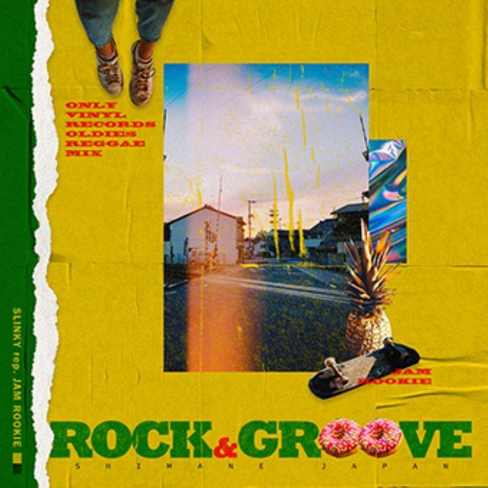 レゲエ ジャムルーキーRock & Groove / Jam Rookie