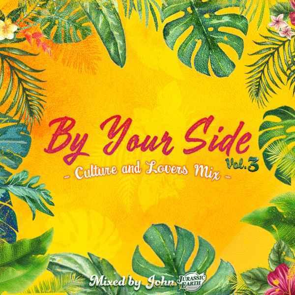 レゲエ カルチャー ラヴァーズBy Your Side Vol.3 / John