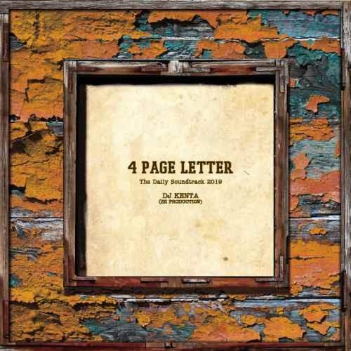 DJ Kenta ZZ Production 4枚組4 Page Letter / DJ Kenta(ZZ Production)