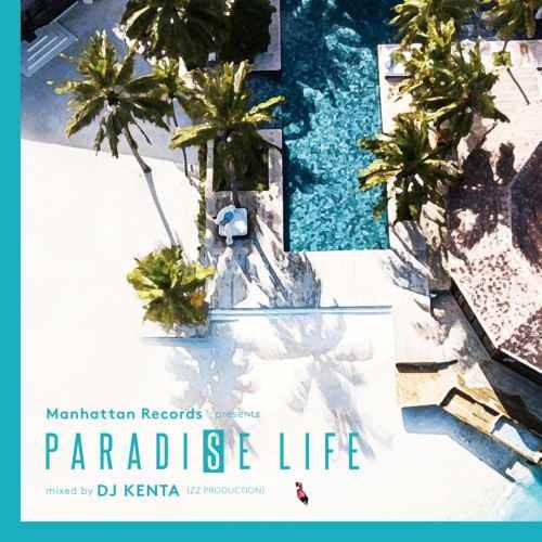 R&B ブギー DJ ケンタParadise Life / V.A mixed by DJ Kenta (ZZ Production)