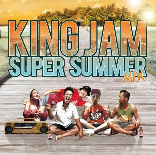レゲエ・ヒップホップ・サマー・キングジャムKing Jam Super Summer Mix / King Jam