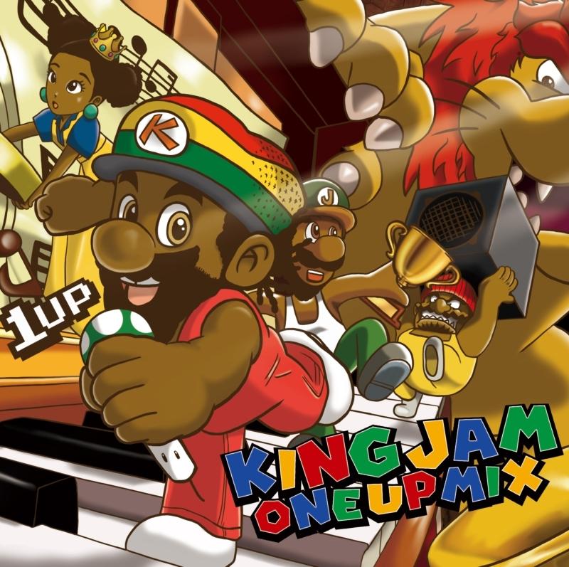 レゲエ ダブ キングジャムKing Jam One Up Mix / King Jam