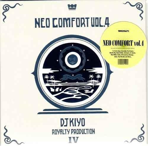 Beat Hip Hop ヒップホップ R&BNeo Comfort 4 / DJ Kiyo