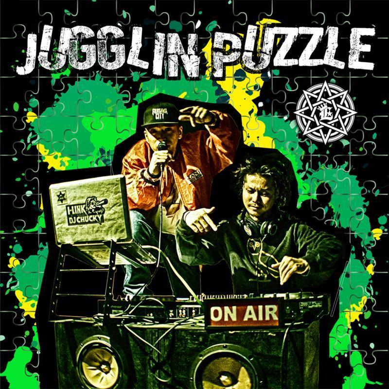 レゲエ ダンスホール キングライフスター ジャマイカJugglin' Puzzle / King Life Star