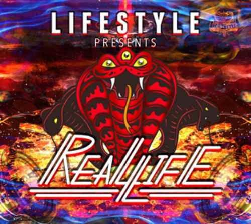 ライフスタイル Life Style コンピレーション アルバム レゲエReal Life / Life Style