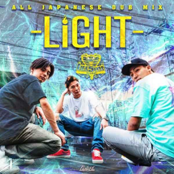レゲエ ジャパニーズ ダブ ヒップホップ ライフスタイルLife Style All Japanese Dub Mix -Light- / Life Style