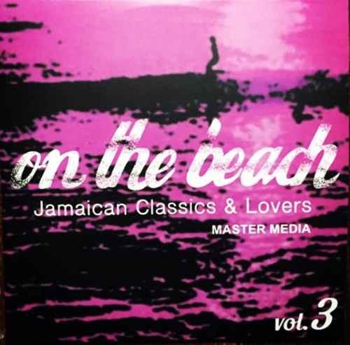 レゲエ 名曲 カバーOn The Beach Vol.3 / Master Media