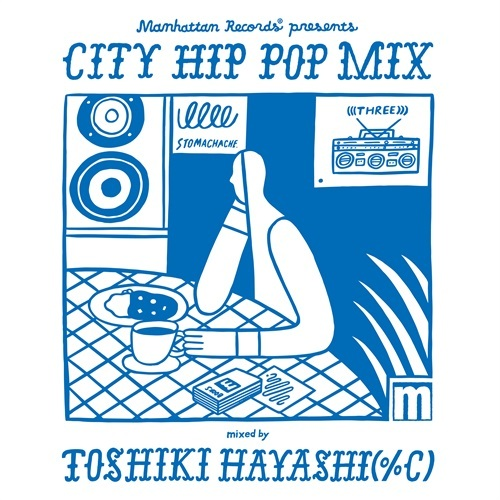 R&B マンハッタンレコード シティポップManhattan Records presents -City Hip Pop Mix- / Toshiki Hayashi (%C)