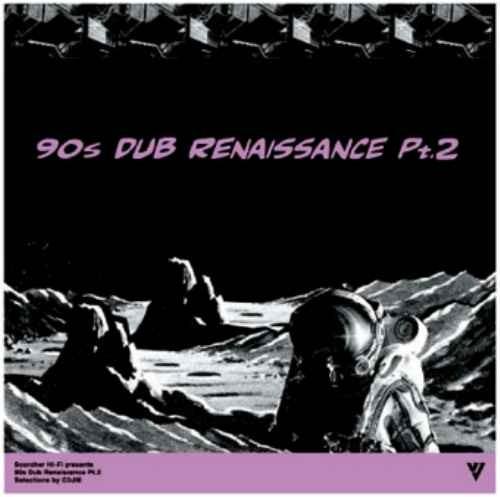 レゲエ コージ マイティクラウン 90年代 ダブ90s Dub Renaissance Pt.2 / Cojie From Mighty Crown