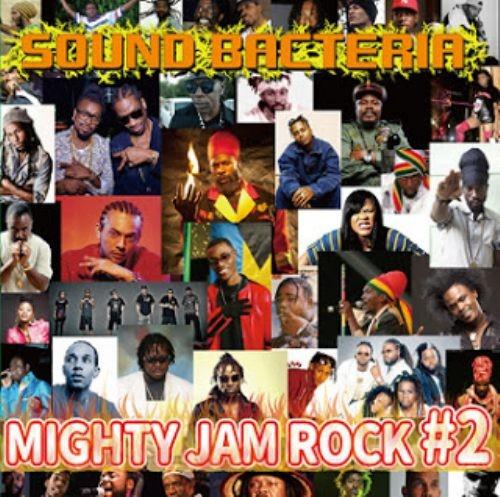 レゲエ・ジャパレゲ・復刻・マイティージャムロックSound Bacteria Mighty Jam Rock #2 / Mighty Jam Rock