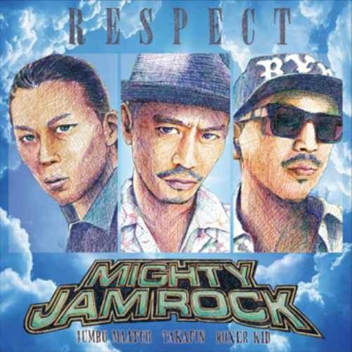 マイティージャムロック レゲエ アルバムRespect / Mighty Jam Rock