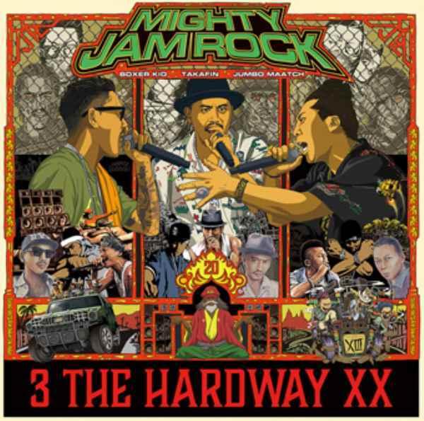 レゲエ アルバム ジャパレゲ 20作目3 The Hardway XX / Mighty Jam Rock ( Jumbo Maatch , Takafin , Boxer Kid )