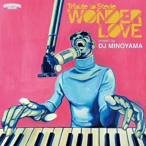 DJミノヤマ スティーヴィーワンダー 名曲 カバー トリビュートWonder Love -Tribute to Stevie- / DJ Minoyama