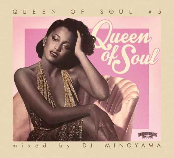 DJミノヤマ 女性ボーカル ソウルQueen Of Soul #5 / DJ Minoyama