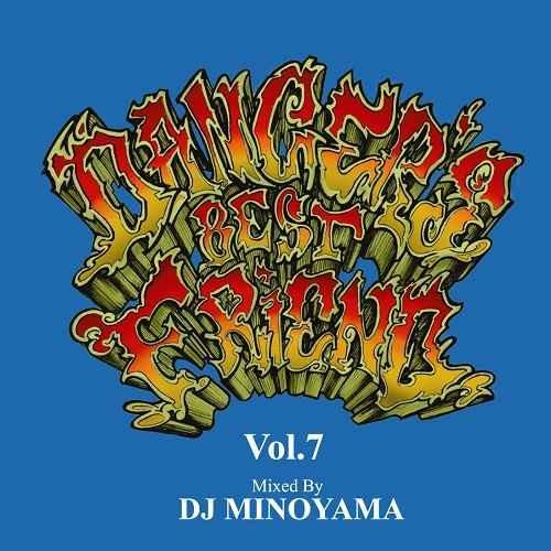 DJミノヤマ ダンサーのためのMix インストゥルメンタルDancer's Best Friend Vol.7 / DJ Minoyama