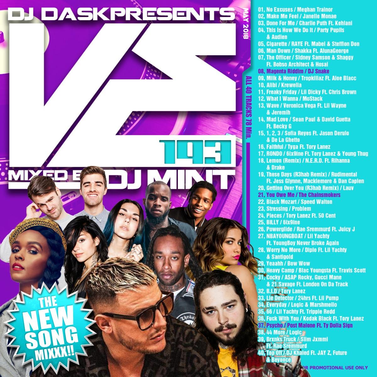 ヒップホップ・R&B・トップ40・DJスネイク・エイサップ・ロッキーDJ Dask Presents VE193 / DJ Mint