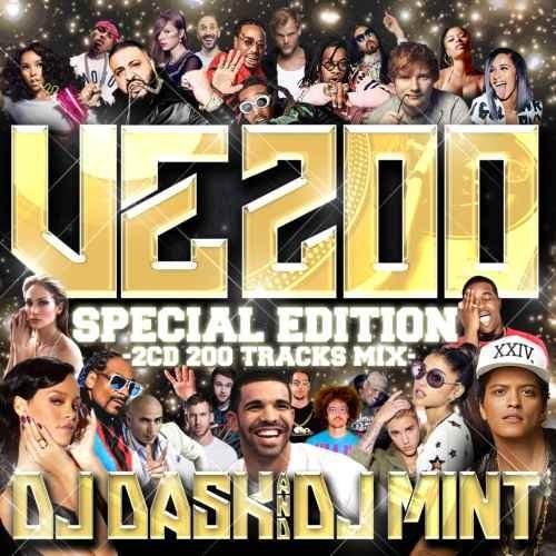 DJ Dask DJダスク DJ Mint DJミント スペシャル版 ブルーノマーズ ジェニファーロペスDJ Dask Presents VE200 -Special Edition- / DJ Dask & DJ Mint