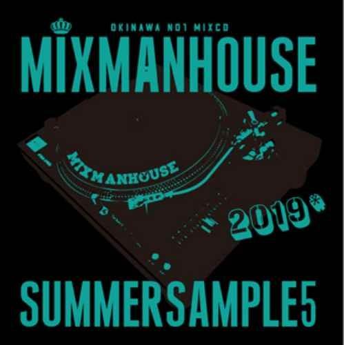 レゲエ 夏 サマー  ダンスホール EDMSummer Sample 5 / Mixmanhouse a.k.a Grigri