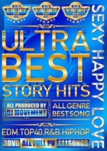 PV・ミュージックビデオ・マルーン5・リタオラ・カルヴィンハリスUltra Best Story Hits -Sexy Happy Love- / DJ Movement