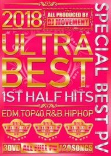 EDM・トップ40・R&B・ヒップホップ・メーガン・トレイナー・ブルーノマーズ2018 Ultra Best 1st Half Hits / DJ Movement