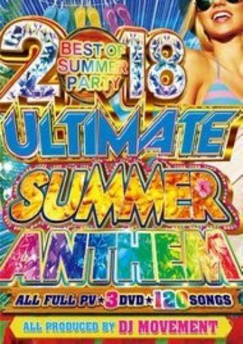 サマー・夏・カルヴィンハリス・アヴィーチー2018 Ultimate Summer Anthem / DJ Movement