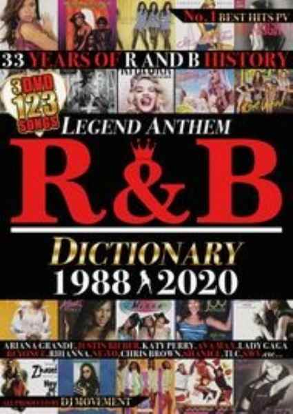 R&B 永久保存版 ベスト 歴代 33年間R&B Dictionary 1988-2020 / DJ Movement