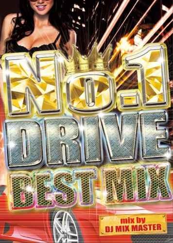 ドライブ・PV・EDM・ポップス・R&B・ニッキーミナージュ・コールドプレイNo.1 Drive Best MIX / DJ Mix-Master
