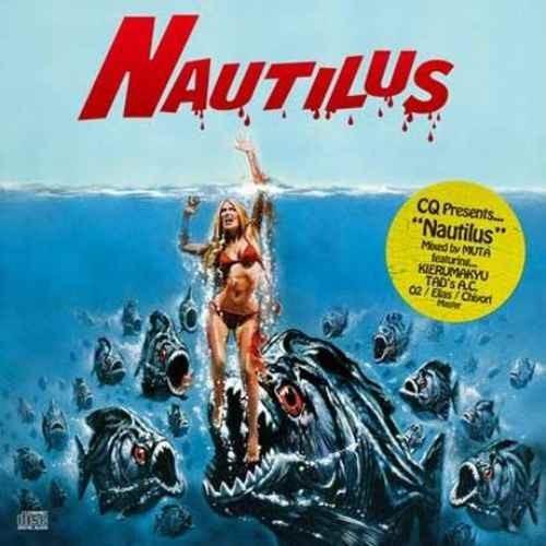 Muta ヒップホップ クラシックビート サンプリングCq Presetns Nautilus Mix Series Pt.1
