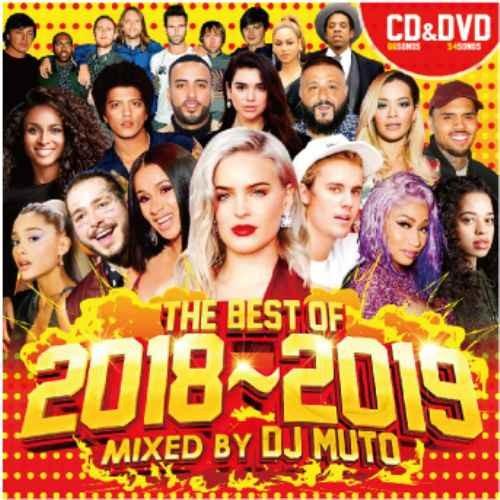 2018 2019 ベスト クリスブラウン アリアナグランデ ジャネットジャクソンThe Best Of 2018-2019 / DJ Muto