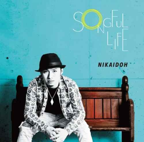 ニカイドー・1stフルアルバム・レゲエSongful Life / Nikaidoh