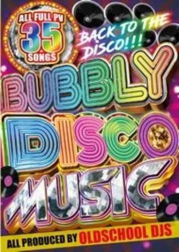 70年代 80年代 ディスコ バブルBubbly Disco Music / Oldschool Djs
