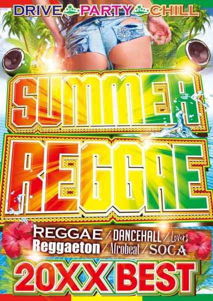 定番レゲエ 洋楽PV 2000年代 黄金期Summer Reggae 20XX Best / V.A