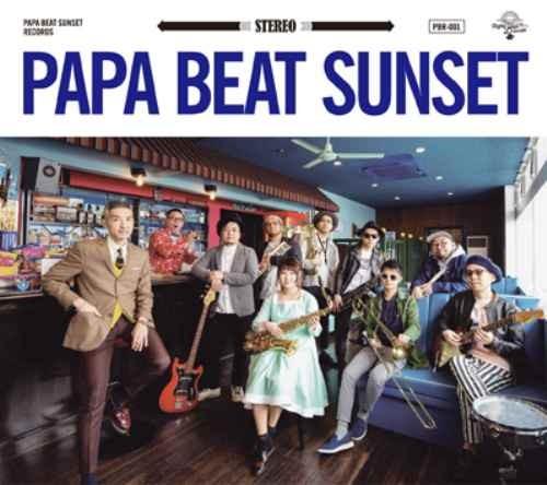 レゲエ・アルバムPapa Beat Sunset / Papa B & Beat Sunset