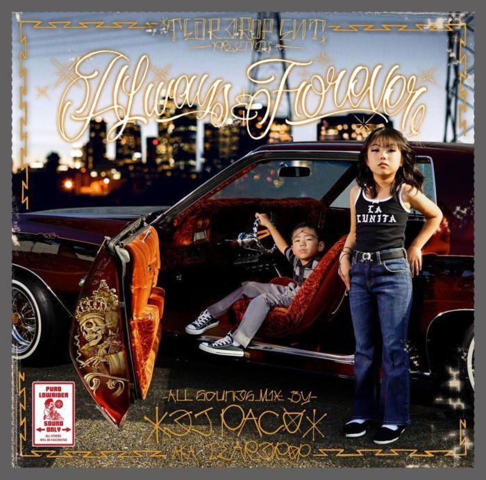 スウィート クロスオーバー DJパコ レコード音源Always And Forever / DJ Paco