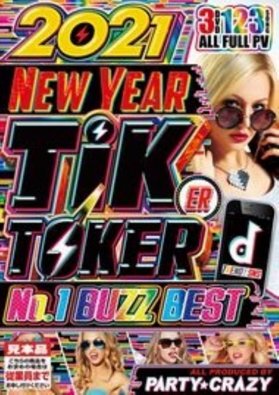 2021 ティックトック tiktok 最新 トレンド曲 アリアナグランデ マルーン52021 New Year Tiker Toker No.1 Buzz Best / Party★Crazy