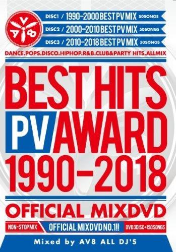90年代・2000年代・PV・ベスト・スヌープドッグ・アヴィーチー・ドレイクBest Hits PV Award 1990-2018 Official MIXDVD / V.A