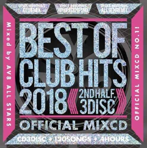 2018 下半期 クラブヒッツ エミネム ドレイク ニッキーミナージュBest Of Club Hits 2018 -2nd Half-  Official MIXCD / V.A