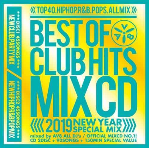 2019 クラブミュージック カルヴィンハリス ピットブルBest Of Club Hits MixCD 2019 New Year Hits Official MIXCD / V.A