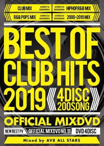 PV クラブヒッツ 2019 ジェイソンデルーロ カルヴィンハリスBest Of Club Hits 2019 -4DVD 200Songs- / V.A
