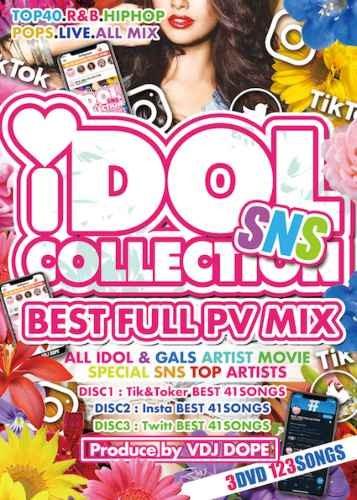 PV トレンド アランウォーカー アリアナグランデIdol SNS Collection -Best Full PV Mix- / V.A