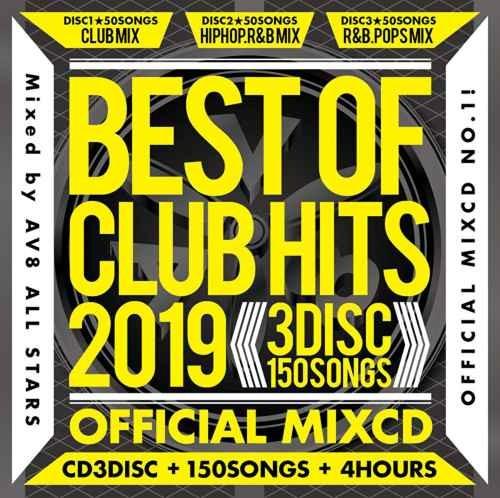 クラブヒッツ 人気曲Best Of Club Hits 2019 -3Disc 150Songs- / V.A