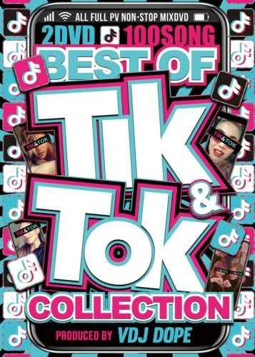 Tiktok ティックトック 人気曲 フルPV マーティンギャリックス リタオラBest Of Tik & Tok Collection / V.A