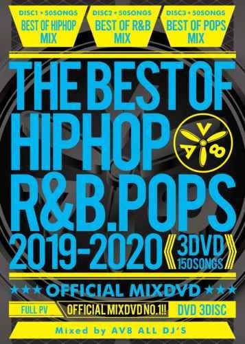 ヒップホップ R&B ポップス ダベイビー ポストマローンThe Best Of HIPHOP R&B Pops 2019-2020 Official MixDVD / V.A