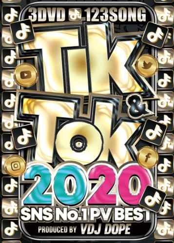 2020 ティックトック トレンド アランウォーカー ドライブ アリアナグランデ Tik & Tok 2020 -SNS No.1 PV Best- / V.A