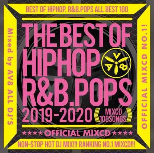 ヒップホップ R&B ポップス カーディB ポストマローンThe Best Of HIPHOP R&B Pops 2019-2020 Official MixCD / V.A